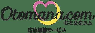OtoMana.com_ad_information