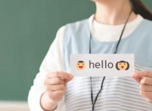 英会話60分無料体験マンツーマンレッスン☆高学歴で経験も豊富なネイティブ講師が熱心に指導します。