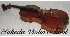趣味で始めたい方から音大受験まで幅広く対応☆体験ヴァイオリンレッスン50分!